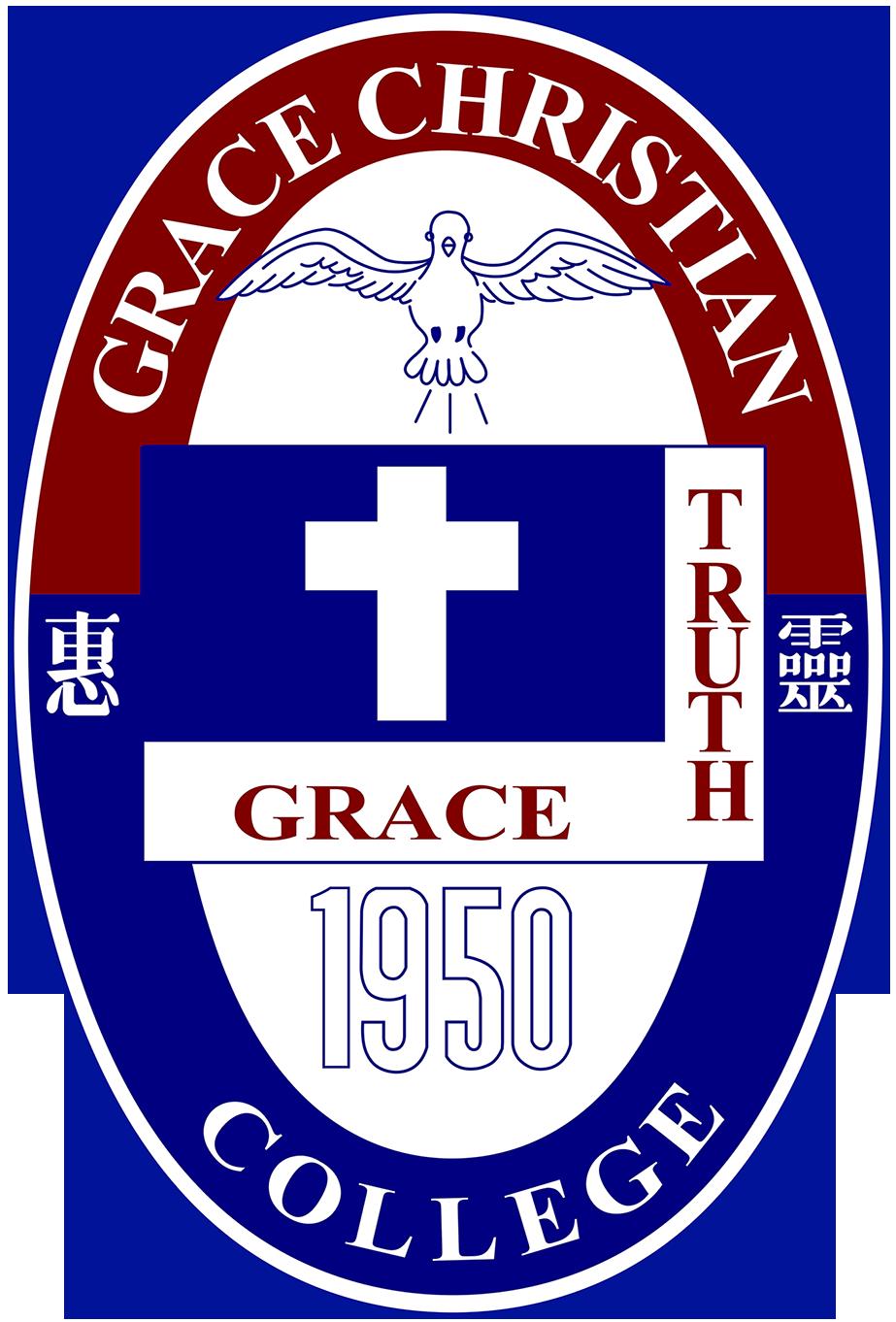 Grace Christian College logo